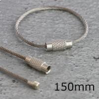 Anelli in filo d'acciaio con chiusura a vite, lunghezza 150mm