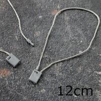 Filo di sicurezza in cordoncino con perno, lunghezza 120mm, ARGENTO